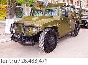 Купить «High-mobility vehicles GAZ-2330 Tigr is a Russian 4x4, multipurpose, all-terrain infantry mobility vehicle», фото № 26483471, снято 7 мая 2017 г. (c) FotograFF / Фотобанк Лори