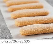 Купить «ladyfinger savoiardi biscuit cookie», фото № 26483535, снято 3 июня 2017 г. (c) Ольга Сергеева / Фотобанк Лори