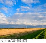 """Купить «Towers of long-wave communication """"Goliath"""". Radio equipment for», фото № 26483879, снято 9 апреля 2017 г. (c) Леонид Еремейчук / Фотобанк Лори"""