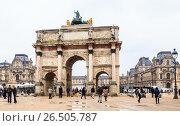 Купить «Триумфальная арка Карусель (Arc de Triomphe du Carrousel)  в Париже», фото № 26505787, снято 7 мая 2017 г. (c) Николай Коржов / Фотобанк Лори