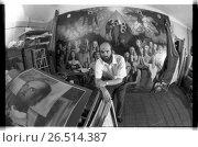 Купить «Сергей Андрияка», фото № 26514387, снято 15 октября 2019 г. (c) Борис Кавашкин / Фотобанк Лори