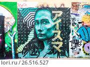 Купить «Граффити (Graffiti) в центре Москвы», эксклюзивное фото № 26516527, снято 21 марта 2014 г. (c) Алёшина Оксана / Фотобанк Лори