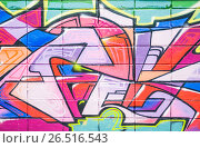 Купить «Граффити (Graffiti) в центре Москвы», эксклюзивное фото № 26516543, снято 21 марта 2014 г. (c) Алёшина Оксана / Фотобанк Лори