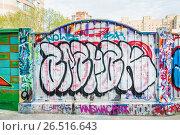 Купить «Граффити (Graffiti) в центре Москвы», эксклюзивное фото № 26516643, снято 21 марта 2014 г. (c) Алёшина Оксана / Фотобанк Лори