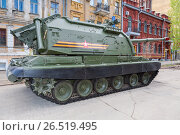 Купить «Self-propelled 152 mm howitzer Msta-S (NATO name - M1990 Farm) parked up on the city street before the parade», фото № 26519495, снято 7 мая 2017 г. (c) FotograFF / Фотобанк Лори