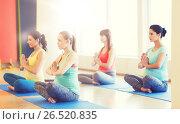 Купить «happy pregnant women exercising yoga in gym», фото № 26520835, снято 5 марта 2016 г. (c) Syda Productions / Фотобанк Лори