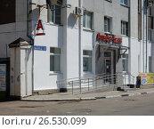Купить «Альфа-Банк. Улица Желябова, 3. Город Тверь. Тверская область», эксклюзивное фото № 26530099, снято 12 июня 2017 г. (c) lana1501 / Фотобанк Лори