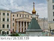 Купить «Генеральная Прокуратура Российской Федерации», фото № 26530139, снято 11 июня 2017 г. (c) Анна Воронова / Фотобанк Лори