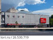 Купить «Здание Театра Сатиры. Триумфальная площадь, д. 2. Москва», фото № 26530719, снято 11 июня 2017 г. (c) Татьяна Белова / Фотобанк Лори
