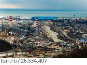 Купить «Краснодарский край, Туапсе, вид сверху на промзону в центральной части города», фото № 26534407, снято 20 сентября 2018 г. (c) glokaya_kuzdra / Фотобанк Лори