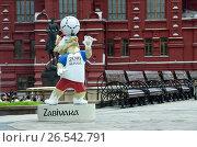 Купить «Скульптура Забиваки, установленная на Манежной площади в Москве», фото № 26542791, снято 13 октября 2018 г. (c) Овчинникова Ирина / Фотобанк Лори