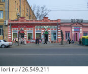 Чита, ул. Амурская, дореволюционные постройки, фото № 26549211, снято 18 апреля 2008 г. (c) Геннадий Соловьев / Фотобанк Лори