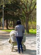Girl. Стоковое фото, фотограф Антон Соваренко / Фотобанк Лори