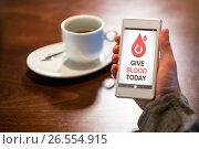 Купить «Composite image of give blood today text with icons on screen», фото № 26554915, снято 27 марта 2019 г. (c) Wavebreak Media / Фотобанк Лори