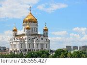 Купить «Храм Христа Спасителя летом, Москва», фото № 26555427, снято 5 декабря 2019 г. (c) Овчинникова Ирина / Фотобанк Лори