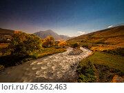 Купить «Северная Осетия. Даргавс. Горная река», эксклюзивное фото № 26562463, снято 18 сентября 2016 г. (c) Литвяк Игорь / Фотобанк Лори