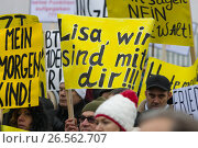 Купить «BERLIN - JANUARY 23, 2016: Russian Diaspora in Berlin protesting against migrants and refugees due to the sexual abuse of women and children.», фото № 26562707, снято 23 января 2016 г. (c) Sergey Kohl / Фотобанк Лори