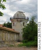 Купить «Обсерватория П.С.Палласа  (Симферополь)», фото № 26570023, снято 12 июня 2017 г. (c) Ярослав Коваль / Фотобанк Лори
