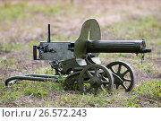 Купить «Пулемет Максим», фото № 26572243, снято 1 августа 2015 г. (c) Павел Родимов / Фотобанк Лори