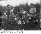 Купить «1944. Кольский перешеек. Миномет ведет огонь по финам в сторону Выборга . 127 минометный полк.», фото № 26572979, снято 13 июля 2020 г. (c) Retro / Фотобанк Лори
