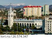 Купить «Сочи, вид сверху на железнодорожный вокзал и городскую застройку в Центральном районе», фото № 26574347, снято 25 августа 2019 г. (c) glokaya_kuzdra / Фотобанк Лори