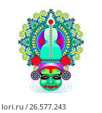 Indian kathakali dancer face. Стоковая иллюстрация, иллюстратор Олеся Каракоця / Фотобанк Лори