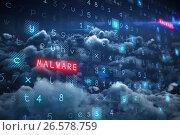 Купить «Composite image of virus background», иллюстрация № 26578759 (c) Wavebreak Media / Фотобанк Лори