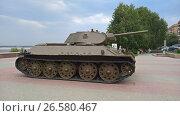 Танк Т 34-76.Волгоград., фото № 26580467, снято 7 августа 2016 г. (c) Кургузкин Константин / Фотобанк Лори