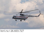 Купить «Международный авиационно-космический салон МАКС-2015. Полет российского вертолета МЧС Миль Ми-8МТ с бортовым номером  RF-32831», фото № 26603727, снято 23 августа 2015 г. (c) Малышев Андрей / Фотобанк Лори
