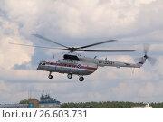 Купить «Международный авиационно-космический салон МАКС-2015. Полет российского вертолета МЧС Ми-8МТ, бортовой номер RF-32831», фото № 26603731, снято 23 августа 2015 г. (c) Малышев Андрей / Фотобанк Лори