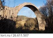 Купить «remains of medieval bridge in Cardona», фото № 26611507, снято 15 октября 2018 г. (c) Яков Филимонов / Фотобанк Лори
