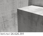 Купить «Abstract empty concrete interior background», иллюстрация № 26626391 (c) EugeneSergeev / Фотобанк Лори