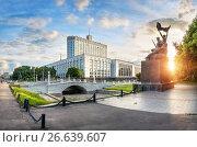 Купить «Дом Правительства в Москве. Government House in Moscow», фото № 26639607, снято 24 июня 2017 г. (c) Baturina Yuliya / Фотобанк Лори