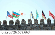 Купить «Czech Azerbaijani Japanese Ukrainian Kazakh German Chinese Flags on fortress wall», видеоролик № 26639663, снято 18 июня 2017 г. (c) Илья Насакин / Фотобанк Лори
