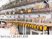 Купить «Glass cans with many different dry spices standing», фото № 26641839, снято 13 июня 2017 г. (c) Яков Филимонов / Фотобанк Лори