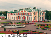 Купить «TALLINN, ESTONIA- SEPTEMBER 7, 2015: Kadriorg Palace, at Kadriorg Park, in Tallinn, Estonia. Toning», фото № 26642523, снято 7 сентября 2015 г. (c) Куликов Константин / Фотобанк Лори