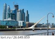 Купить «Business centers in riverfront area», фото № 26649859, снято 27 января 2017 г. (c) Яков Филимонов / Фотобанк Лори