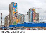 Купить «Строительство ЖК «Граффити». Санкт-Петербург», эксклюзивное фото № 26658243, снято 14 июля 2017 г. (c) Румянцева Наталия / Фотобанк Лори