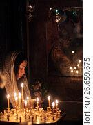 Купить «Люди во время чтения канона Андрея Критского», эксклюзивное фото № 26659675, снято 2 марта 2017 г. (c) Дмитрий Неумоин / Фотобанк Лори