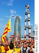 Купить «300th anniversary of loss of independence of Catalonia», фото № 26666827, снято 11 сентября 2014 г. (c) Яков Филимонов / Фотобанк Лори