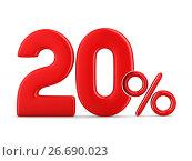 Купить «Двадцать процентов на белом фоне», иллюстрация № 26690023 (c) Ильин Сергей / Фотобанк Лори