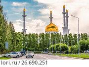 Купить «Казахстан. Астана. Мечеть «Нур Астана»», фото № 26690251, снято 17 октября 2018 г. (c) Сергеев Валерий / Фотобанк Лори