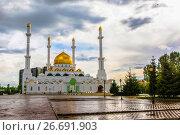 Купить «Казахстан. Астана. Мечеть «Нур Астана»», фото № 26691903, снято 17 октября 2018 г. (c) Сергеев Валерий / Фотобанк Лори
