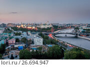 Купить «Moscow Kremlin at sunset», фото № 26694947, снято 18 мая 2017 г. (c) Liseykina / Фотобанк Лори