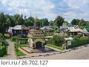 Купить «Chapel of Romanov in Ipatievsky sloboda, Kostroma», фото № 26702127, снято 30 июля 2015 г. (c) ElenArt / Фотобанк Лори