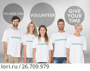 Купить «Group of volunteers standing in front of Volunteer graphics», фото № 26709979, снято 19 августа 2018 г. (c) Wavebreak Media / Фотобанк Лори