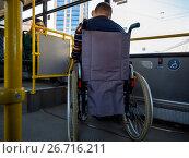 Купить «Инвалид едет в общественном транспорте», фото № 26716211, снято 7 июня 2017 г. (c) Вячеслав Палес / Фотобанк Лори