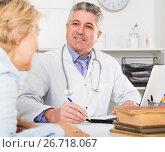 Купить «Professor of medicine training colleague», фото № 26718067, снято 17 июня 2019 г. (c) Яков Филимонов / Фотобанк Лори
