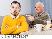 Купить «Father and son arguing», фото № 26718087, снято 19 февраля 2019 г. (c) Яков Филимонов / Фотобанк Лори