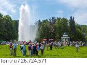 Купить «Kassel, Hessen, Deutschland Weltkulturerbe Bergpark Wilhelmshöhe Wasserspiele WasserkünsteJussow-Tempel», фото № 26724571, снято 10 декабря 2018 г. (c) age Fotostock / Фотобанк Лори